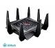 Asus ROG Rapture GT-AC5300 - Router Gaming Tri-Banda con 8 puertos Gigabit (2 puertos gaming, Radar Wifi, Gaming APP, Link aggregation)