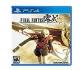 Final Fantasy Type-0 HD(???)     b00nfd045a