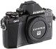 "Olympus E-M10 Mark-II - Cámara EVIL de 16.1 MP (pantalla 3"", estabilizador óptico, vídeo Full HD, WiFi) color negro"