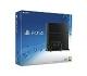 PlayStation 4 - Consola 500 GB + Mando b00d40zt5o